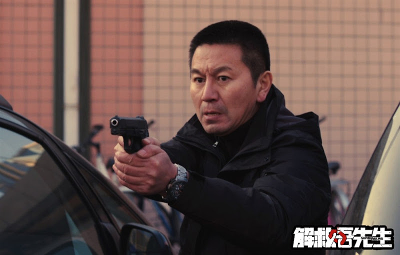 Saving Mr. Wu China Movie