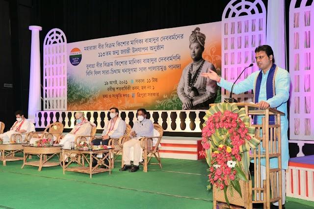 Takhen gi aroiba ningthow Maharaj Bir bikram Kishore Manikya Bahadur gi chahi 113 suba mapok kumon pangthokkhre