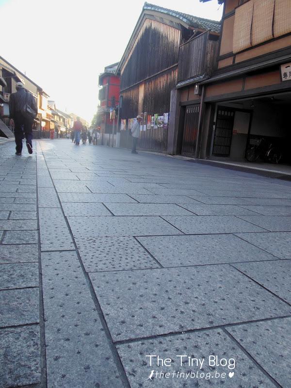 Gion Corner October 2015