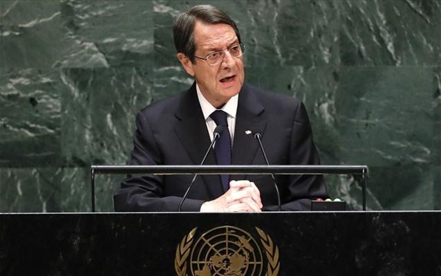 Αναστασιάδης προς Τουρκοκύπριους: «Ενωμένοι να δώσουμε τη μάχη για την Κύπρο που αγαπούμε»