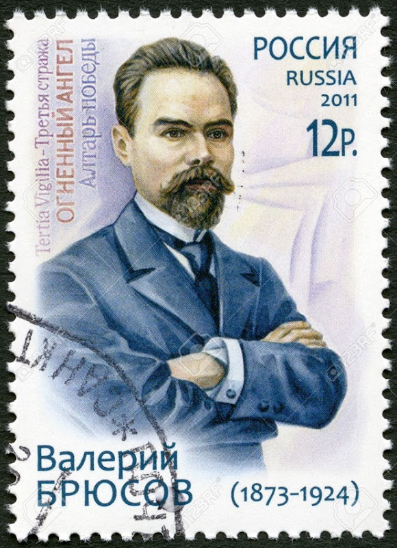 15583967-RUSSIA-CIRCA-2011-A-stamp-printed-in-Russia-shows-Valery-Bryusov-1873-1924-Russian-poet-circa-2011-Stock-Photo
