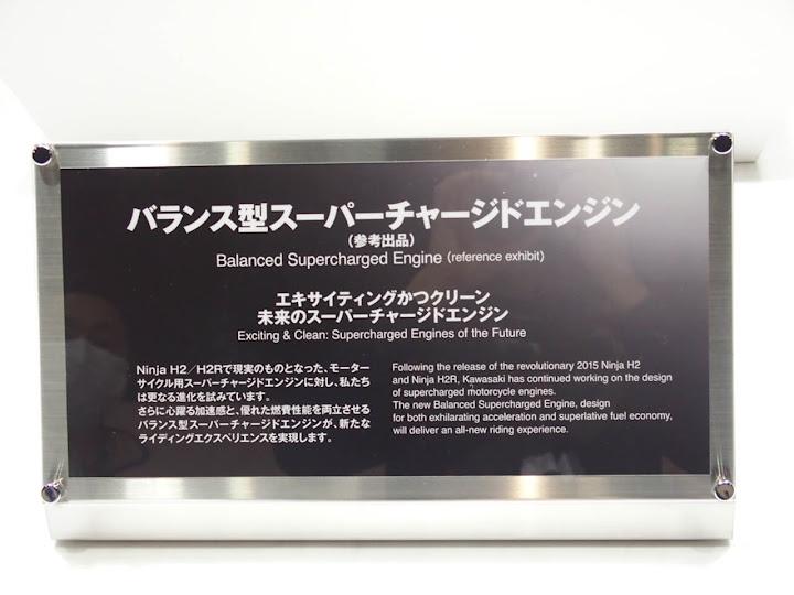 ★東京モーターショー カワサキブースギャラリー