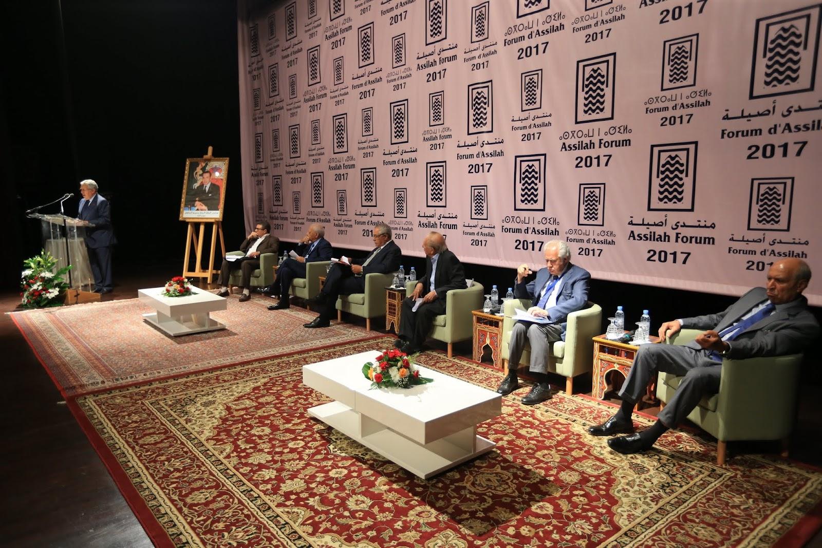 2017-7-21 افتتاح ندوة الفكر العربي المعصر والمسالة الدينية