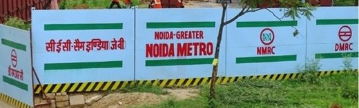 noida-metro-rail-corporation-recruitment