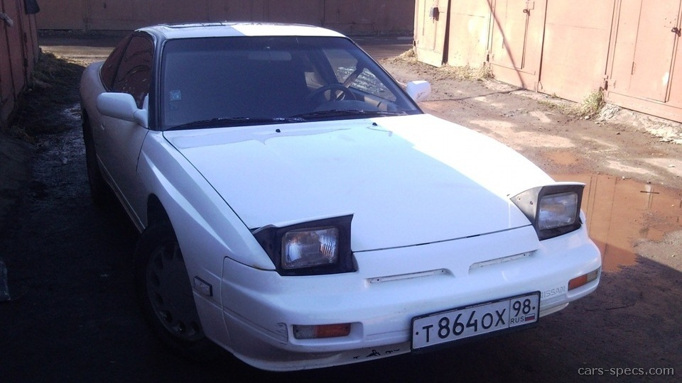 1993 Nissan 240sx Convertible Specifications  Pictures  Prices