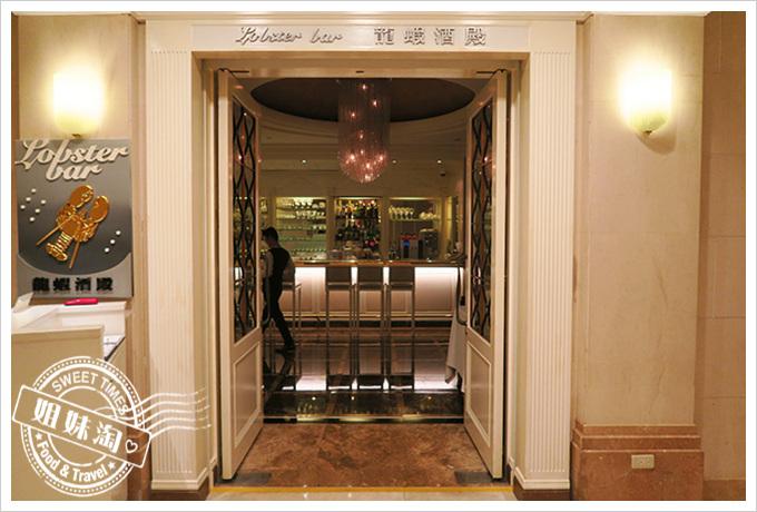 漢來飯店龍蝦酒殿門面外觀