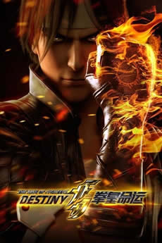 Baixar The King of Fighters Destiny 1ª Temporada Torrent Grátis