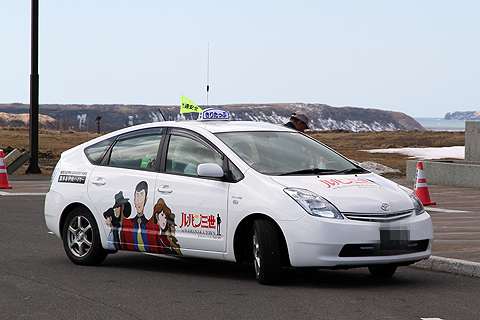霧多布中央タクシー ルパン三世ラッピングタクシー トヨタ プリウス