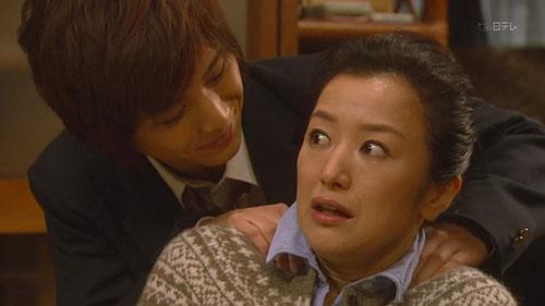 Risou no Musuko