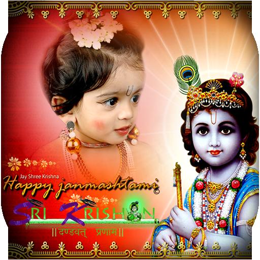 Krishna Photo Frame - Apps on Google Play