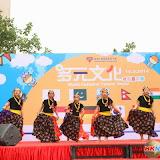 Multi Cultural Talent Show 2014