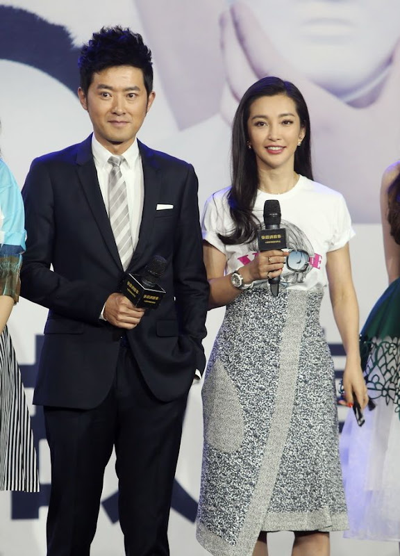 Ren Quan China Actor