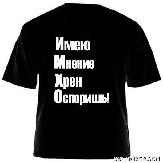 imho-02