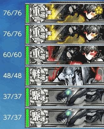 2-5-E
