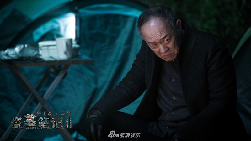The Lost Tomb Season 2 China Drama