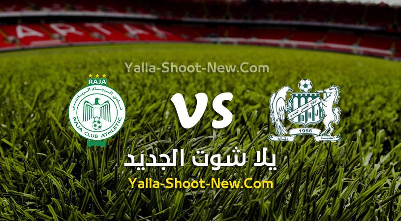 مباراة الدفاع الحسني الجديدي والرجاء الرياضي