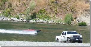 Watercraft, Rogue River, Huntley Park