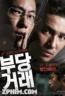 Bất Công - The Unjust (2010) Poster