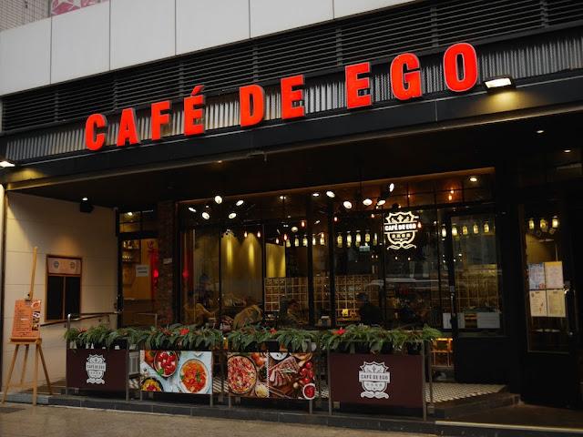 Café de Ego in Hong Kong