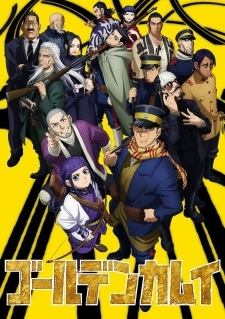 Golden Kamuy 2nd Season - Golden Kamuy Second Season (2018)