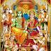 प्रभु श्री राम के बारे में अनोखी जानकारी , उनके सभी पूर्वजो के नाम ।