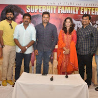 Savithri Movie Suceses Meet Photos