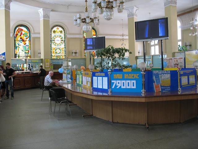 Wnętrze poczty w Lwowie