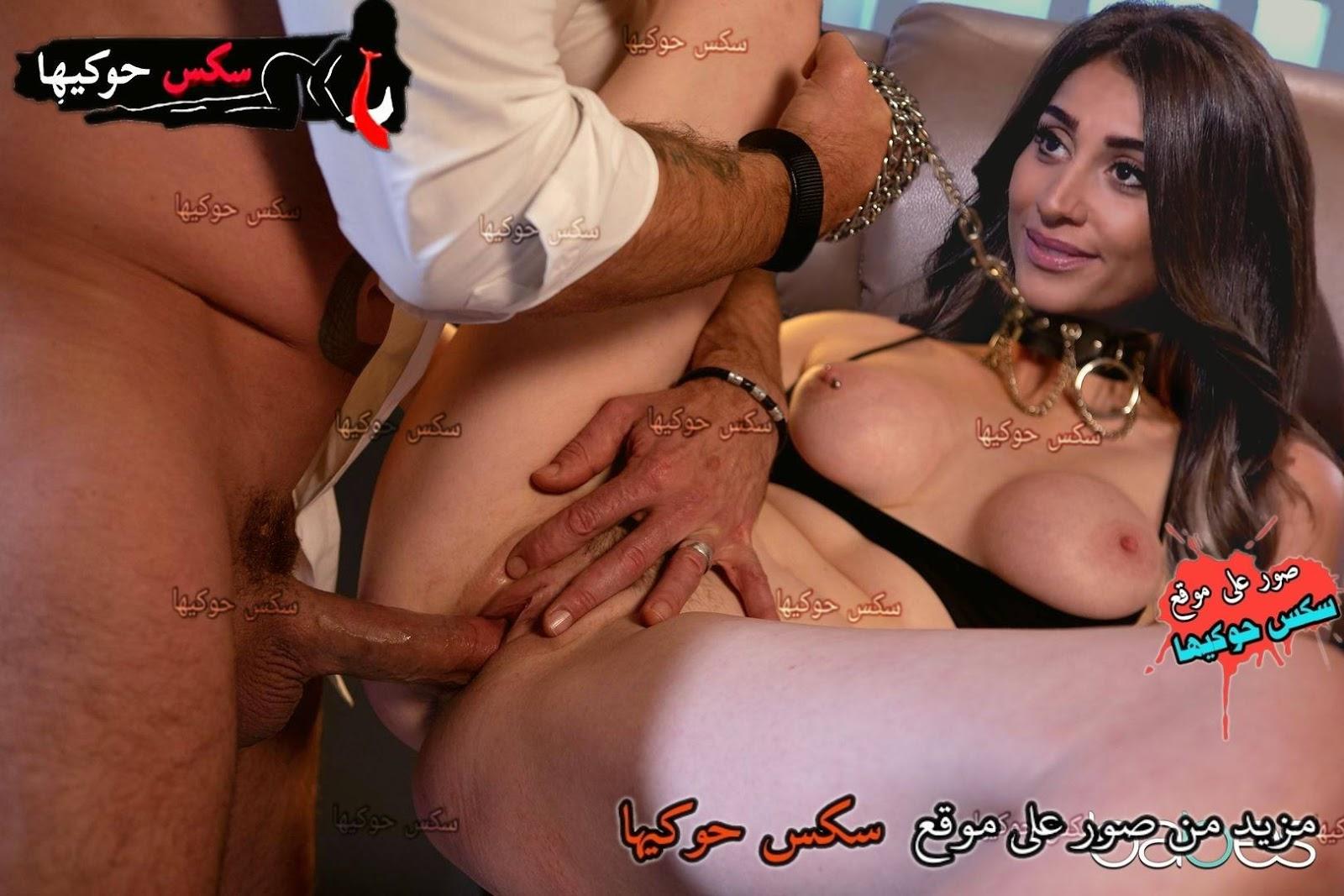 سكس دينا الشربيني عارية الصدر فضيحة فنانة دينا الشربيني شبه عارية ...