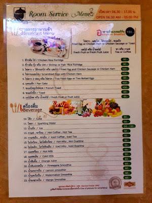 hotel makanan halal di hatyai