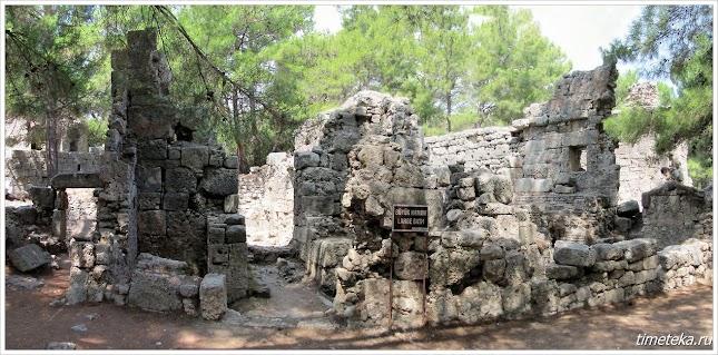 Развалины древнего Фазелиса. Турция.