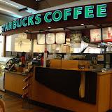 Starbucks Singapore Tour