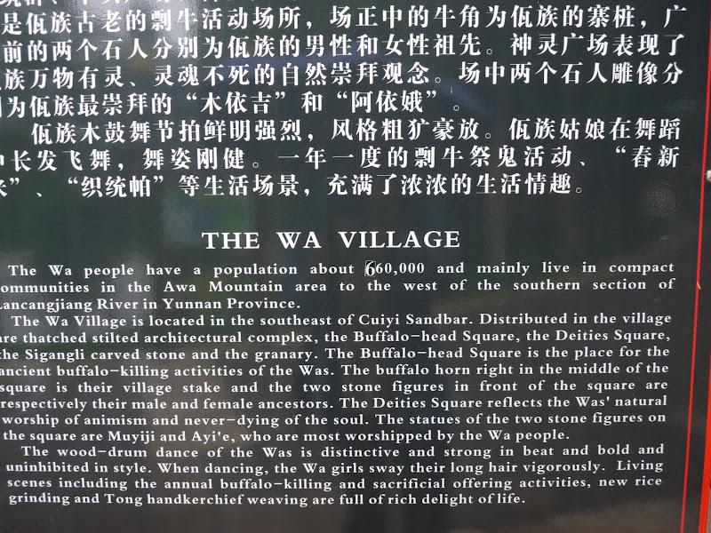 CHINE.YUNNAN.KUN MING Village des minorités 2 - P1270648.JPG