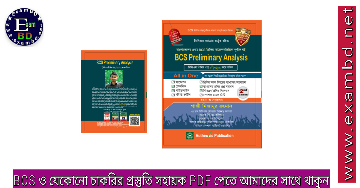 BCS Preliminary Analysis pdf