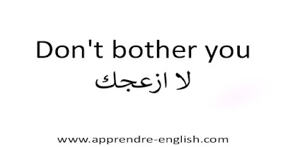 Don't bother you لا ازعجك