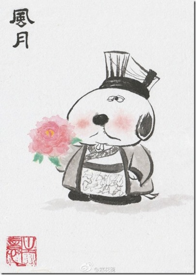 Peanuts X China Chic by froidrosarouge 花生漫畫 中國風 by寒花  Olaf Looking for GF