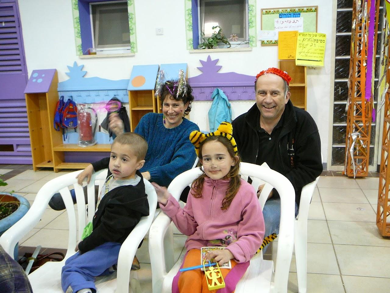 Purim 2007  - 2007-03-03 12.38.42.jpg