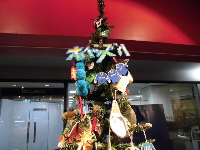ホイッスル!クリスマスツリー原画展大阪樋口大輔