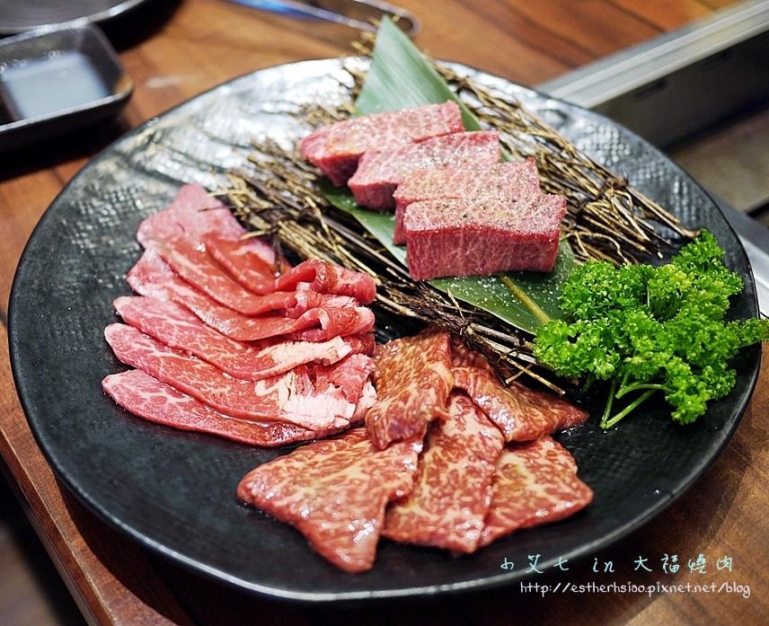 13 三種肉