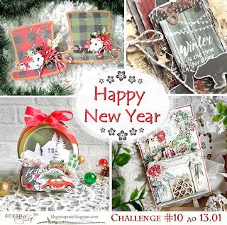 "Challenge № 10/20 ""Happy New Year"""