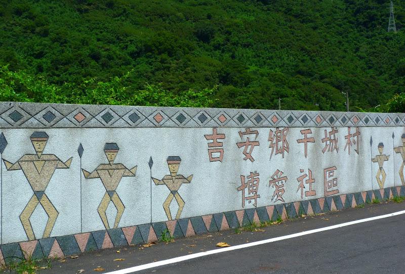 Hualien County. Tongmen village, Mu Gua ci river, proche de Liyu lake J 4 - P1240253.JPG