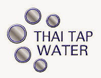 บริษัท น้ำประปาไทย จำกัด (มหาชน)