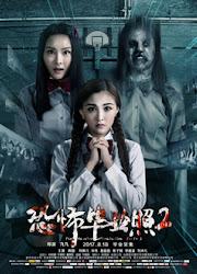The Haunted Graduation Photo 2 Thailand Movie