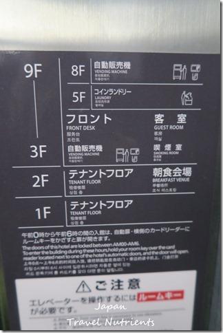 日本四國德島  Daiwa Roynet Hotel (61)