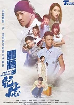 Age of Rebellion Taiwan Drama