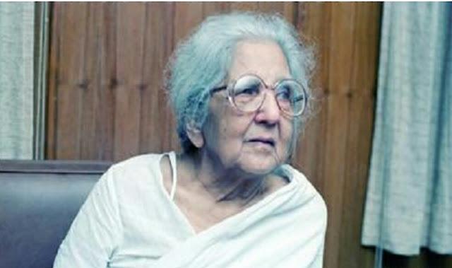 अरुणा आसफ़ अली जी का जीवन परिचय
