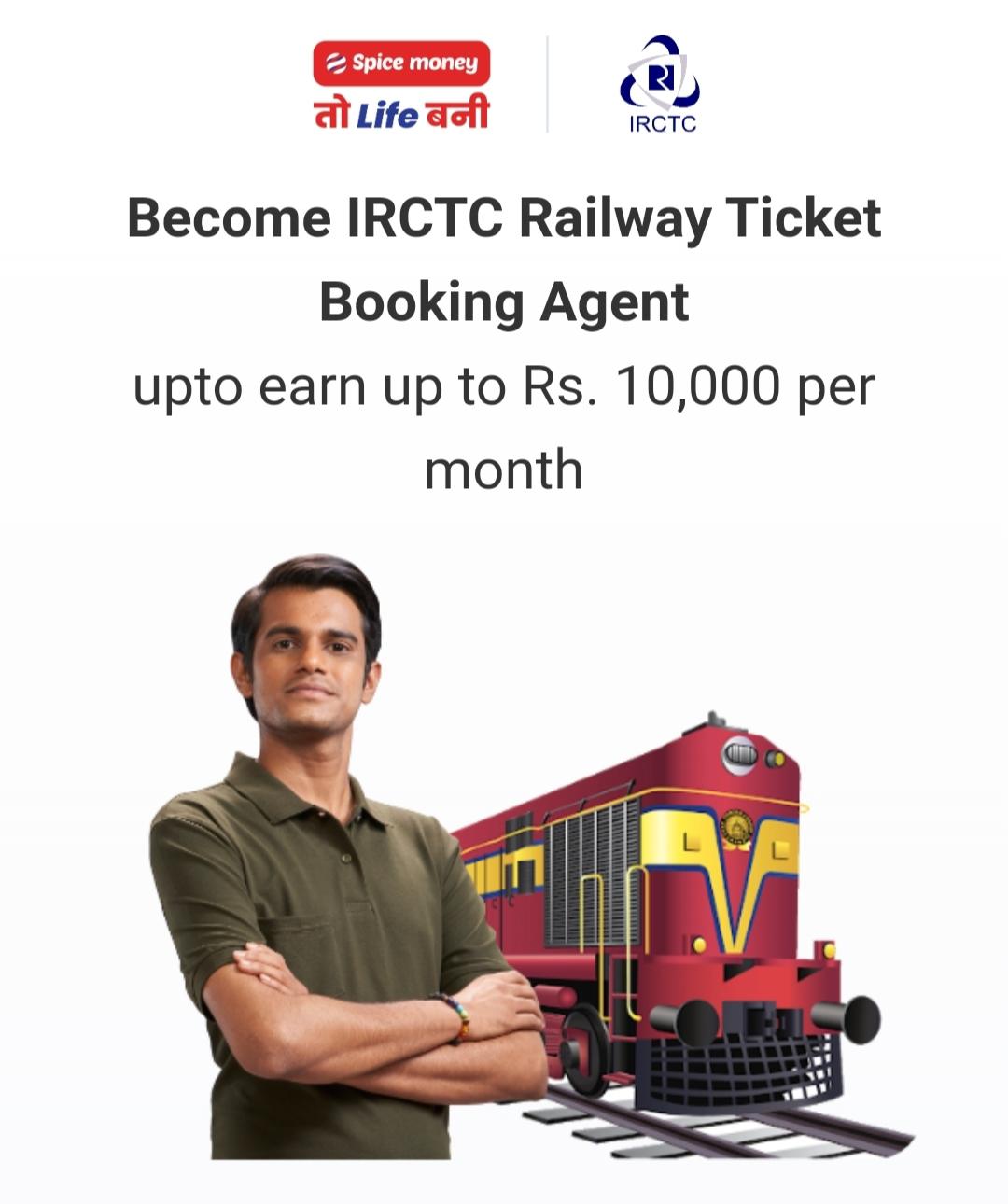 irctc agent registration through spice money