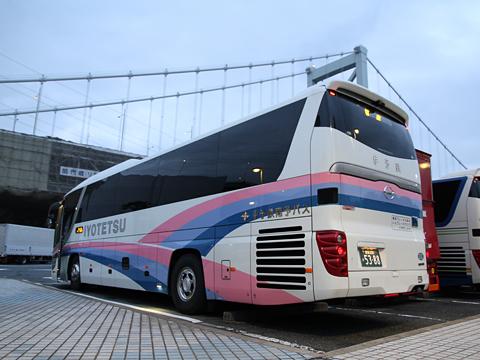 伊予鉄南予バス「道後エクスプレスふくおか号」 5388 リア