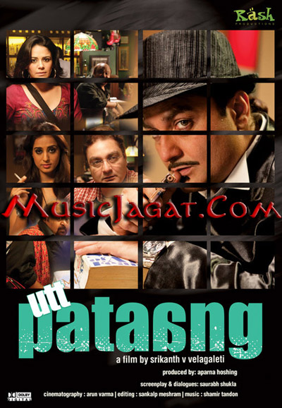 Dil Patang Movie Free Download In Hindi Full Hd