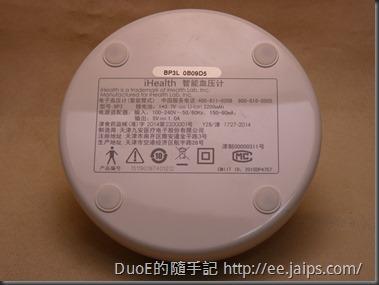 iHealth 小米智能血壓計-電池