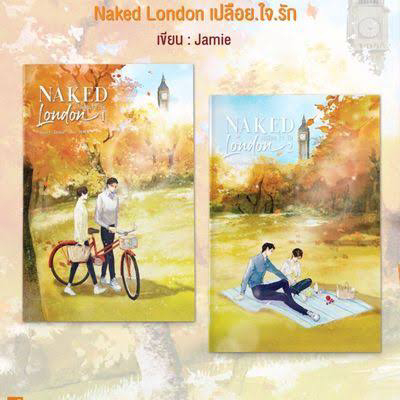 Bl Update 2020 Guide List Of Thai Bl Novel English Version Official Translation By Bl Update